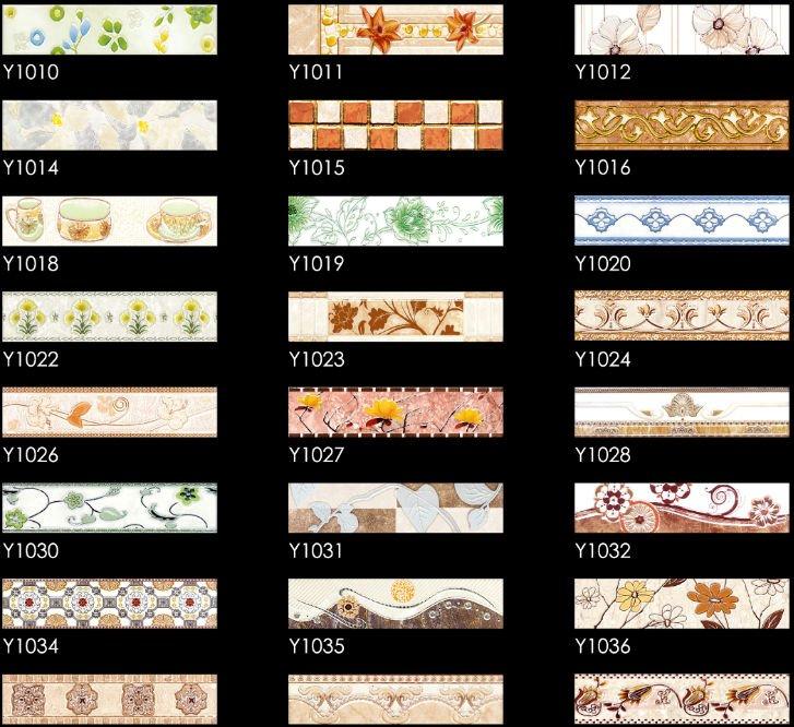 Tiles Design And Tile Contractors Border Tiles For Walls Border Tiles Images Border Tiles For