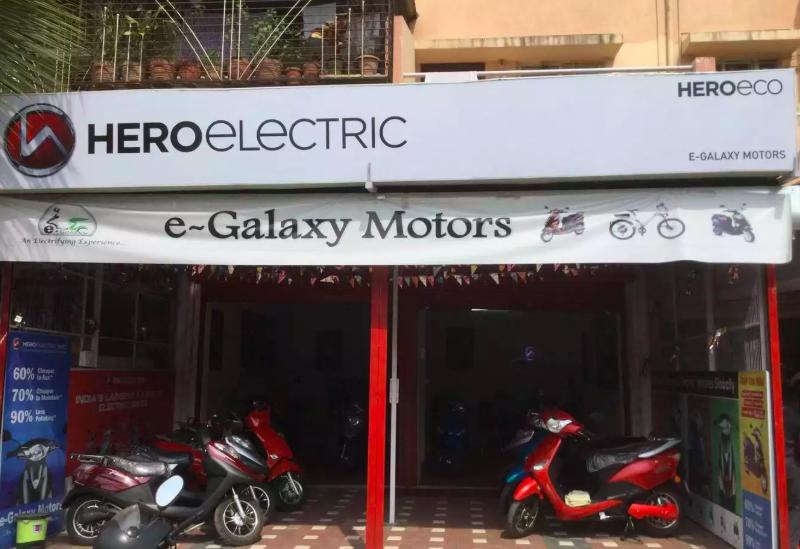 E Galaxy Motors