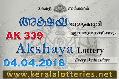 Kerala Lottery Results 04-04-2018 Akshaya AK-339 Lottery Result