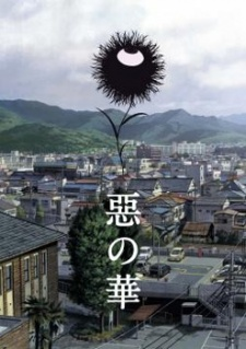 Download Aku no Hana Batch Subtitle Indonesia