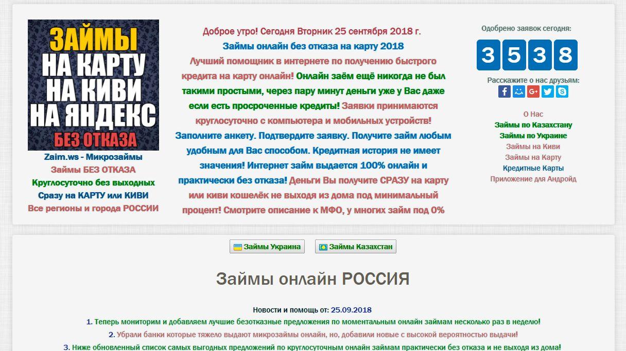 Как проверить тариф на мтс украина