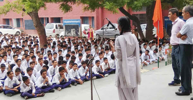 Celebrated World Population Day at Sarai Khwaja School, warned of the dangers of increasing population