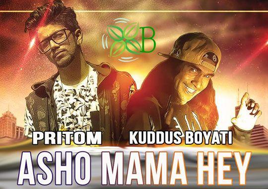 Asho Mama Hey, Pritom Hasan, Kuddus Boyati