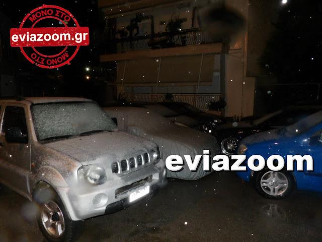 Χιονίζει στην πόλη της Χαλκίδας - Αρχίζει και το … «στρώνει» για τα καλά! (ΦΩΤΟ & ΒΙΝΤΕΟ)