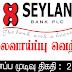 Vacancy In Seylan Bank