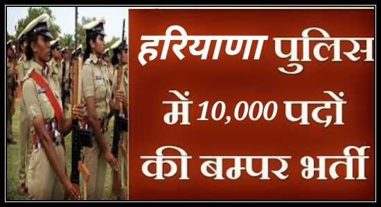 police-department-recruitment-2018