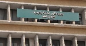 وزارة القوى العامله | اسماء المصريين الذين لم يتسلمو عقود الاردن 2017 ومواعيد استلام العقود