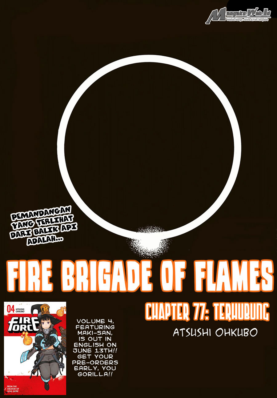 Fire Brigade of Flames Chapter 77-2