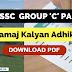 Download UKSSSC Samaj Kalyan Adhikari Previous Year Question Paper