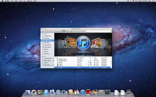 شرح كيفية تثبيت وتشغيل نظام ماك آبل MAC OS بجانب الويندوز علي الكمبيوتر PC أو اللاب توب