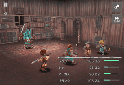 Final Fantasy IX Android and iOS Gameplay
