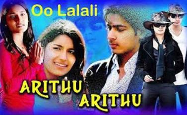 Oh Lalali Super Hit Song | Aridhu Aridhu | Harish Kalyan | Uttara Raj