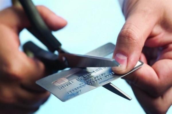 Как сделать кредитную карту фото 656