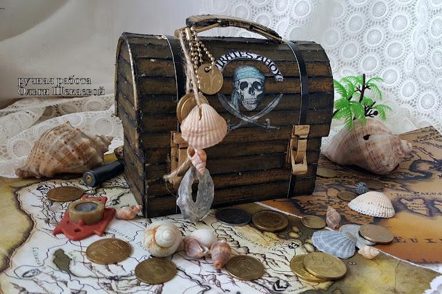 сундук, пиратский
