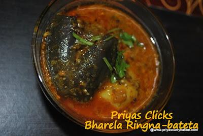 bharela ravaiya