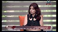 برنامج سيداتي انساتي حلقة 4-7-2017 مع حنان الديب