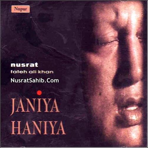 Tere Bin Nahi Lagda Dil Mera Dholna Lyrics Translation Nusrat Fateh Ali Khan | NusratSahib.Com