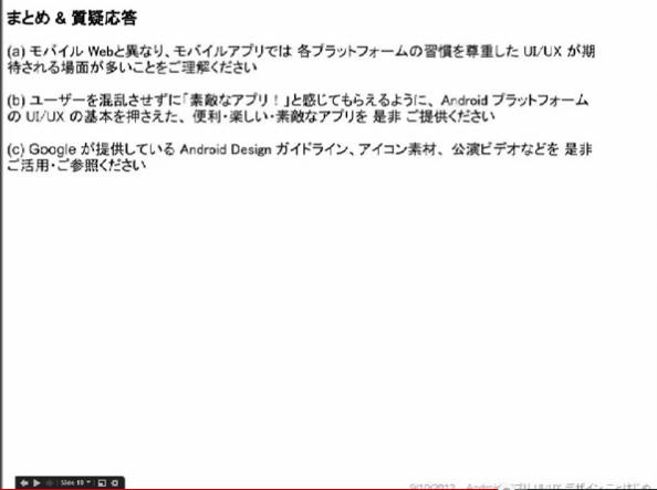 EGG 開発ブログ: 2012