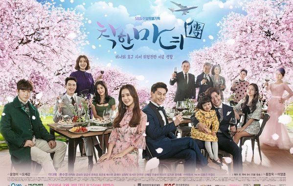 SINOPSIS: drama Korea GOOD WITCH - perjuangan saudara kembar