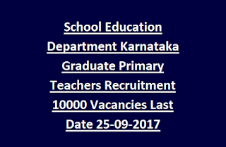 School Education Department Karnataka Graduate Primary Teachers Recruitment 10000 Vacancies Notification Last Date 25-09-2017