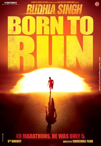 Budhia Singh - Born To Run (2016) Movie Poster