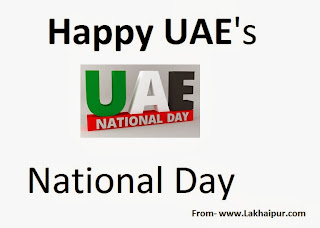 national day of UAE