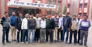 NHM Employees Strike Rajasthan