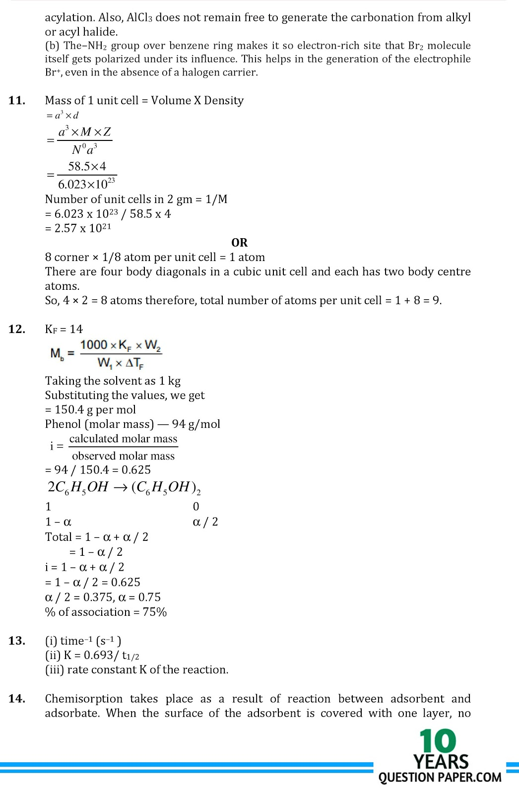 CBSE class 12th Chemistry solved sample paper
