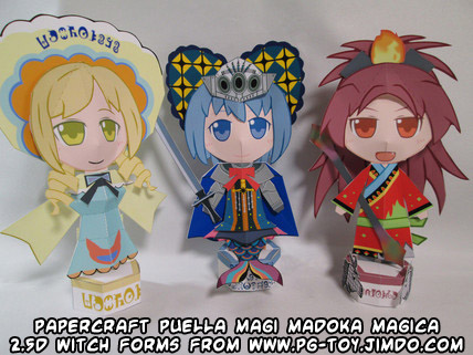 Ninjatoes Papercraft Weblog Download Build Your Own 2 5d Papercraft Puella Magi Madoka Magica Witch Forms