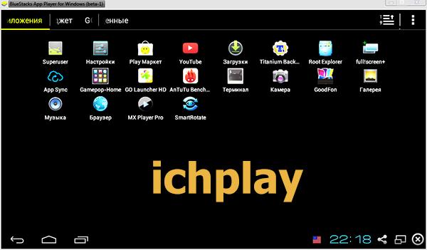 Tải Youtube về Máy Tính, LapTop - Xem video trên Youtube miễn phí b