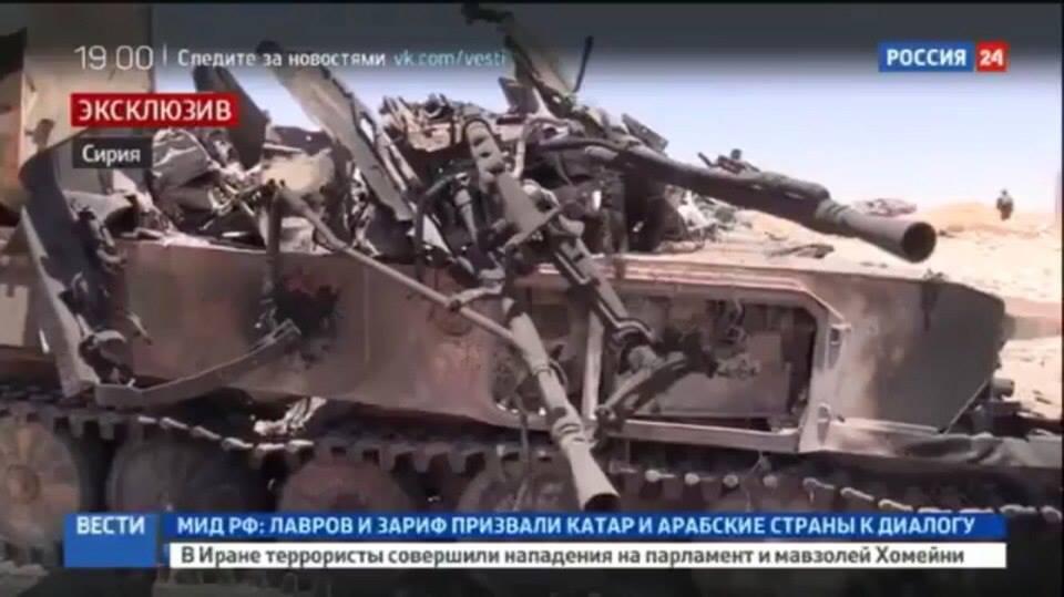 Явлинский требует от Путина отчета о массовой гибели русских наемников в Сирии