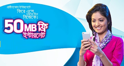 GrameenPhone 50MB free internet offer on Return
