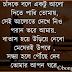 ভালোবাসার নতুন লেখা পিকচার ভালোবাসার পিকচার মেসেজ love sms photo