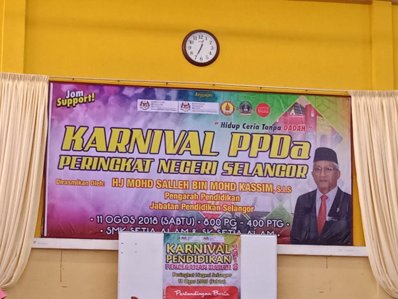 dalam karnival ppda peringkat negeri yang diadakan di smk setia alam aktiviti yang disertai oleh murid sk seafield ialah pertandingan melukis poster