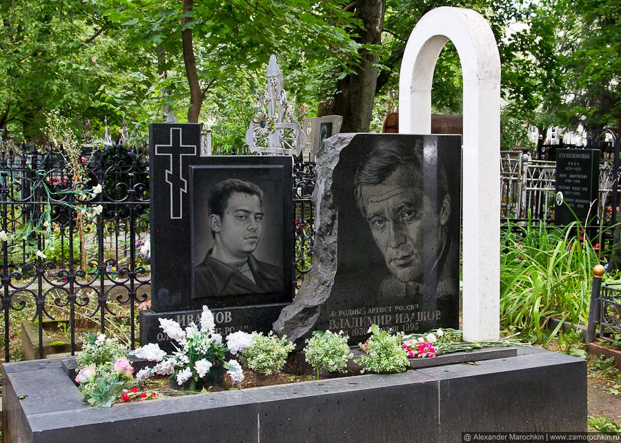 Могила Владимира Ивашова на Ваганьковском кладбище