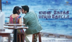Rana, Dhanush, Megha Next upcoming 2019 Telugu and tamil film Enai Noki Paayum Thota Wiki, Poster, Release date, Songs list wikipedia