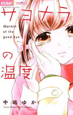 [Manga] サヨナラの温度 [Sayonara no Ondo] Raw Download