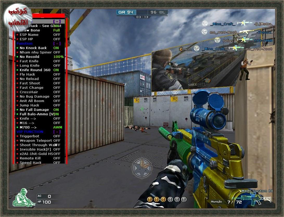 لعبة كروس فاير arx  Download Cross Fire games