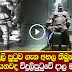 The History Of The Electric Chair - (Watch Video)