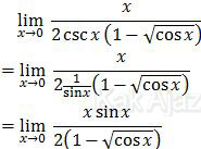 Mengubah csc x menjadi 1/(sin x)