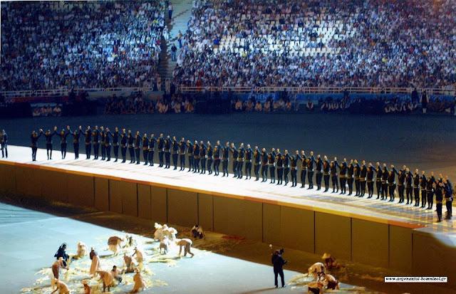 Χορός Σέρα στους Ολυμπιακούς Αγώνες το 2004 - Σαν σήμερα πριν από 12 χρόνια (Video)