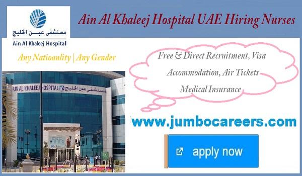 Current nursing jobs in Al Ain, Available hospital jobs in Al Ain,