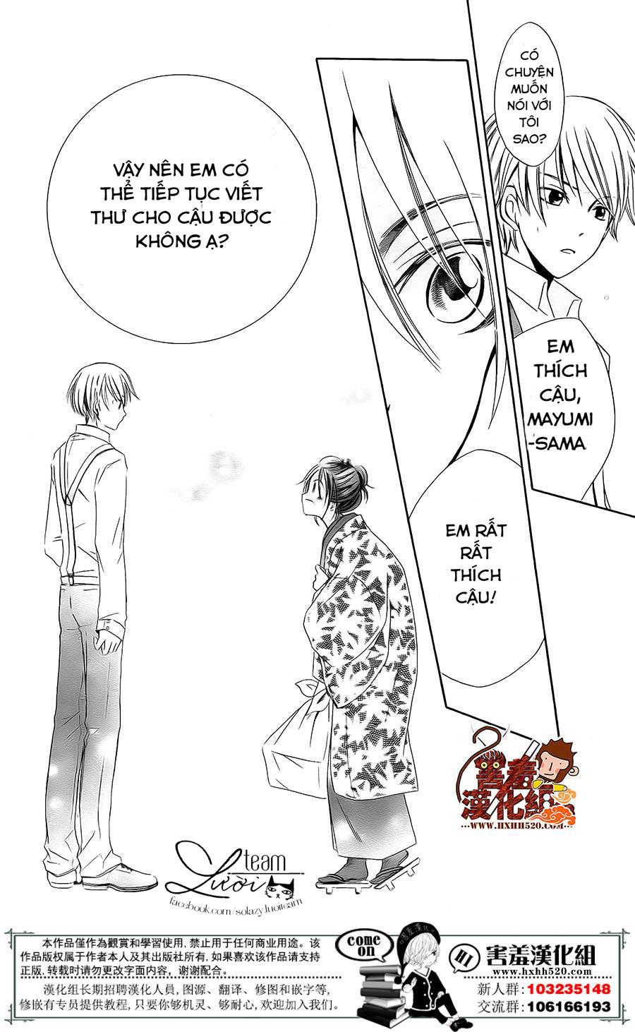 Haikei Mayumi-sama chap 3 - Trang 33