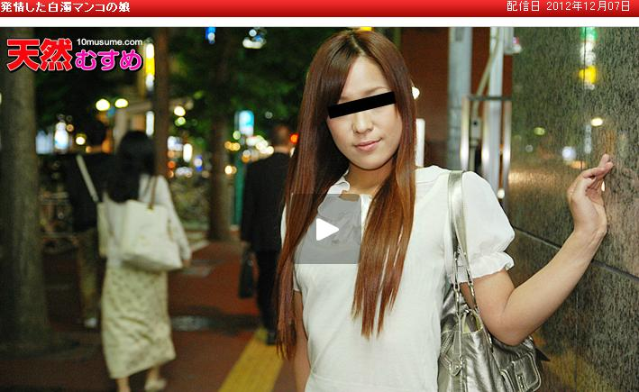 main Gh0musumep 2012-12-07 発情した白濁マンコの娘 水谷由紀 [147P21MB] 501d