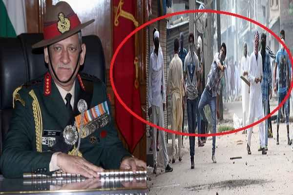 centre-backs-army-chief-bipin-rawat-new-idea-in-kashmir-dirty-war