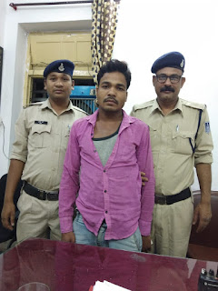 Rape accused arrested, police actively act in this case