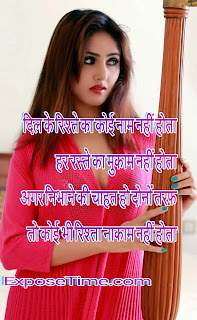pyar-mohabbat-love-shayari-collection