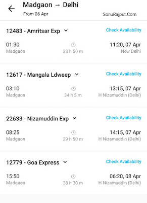 Paytm Railway Ticket kaise book Karte hai