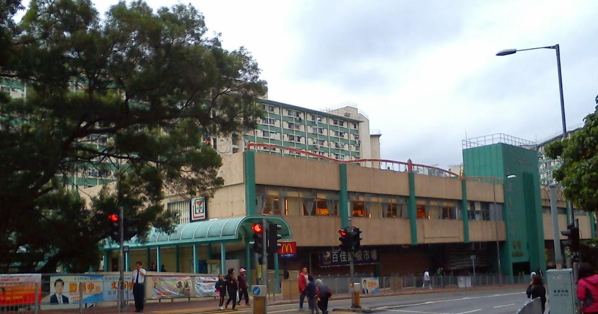 Grassroots O2: [領匯商場] 石圍角商場 @2012-12-29