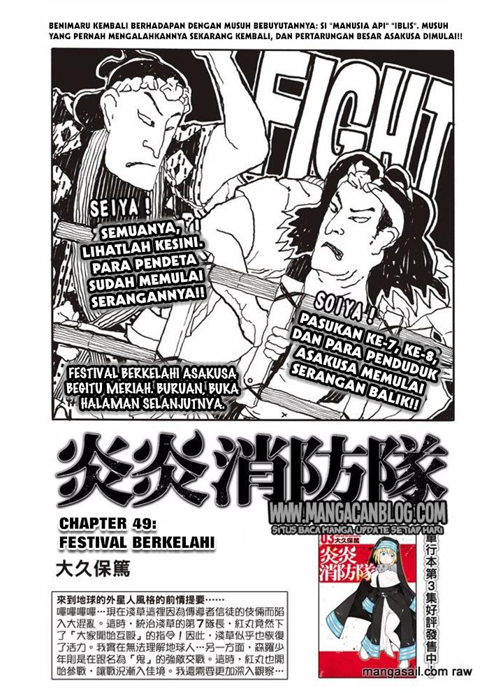 Komik fire brigade of flames 049 - festival bertarung 50 Indonesia fire brigade of flames 049 - festival bertarung Terbaru 1 Baca Manga Komik Indonesia